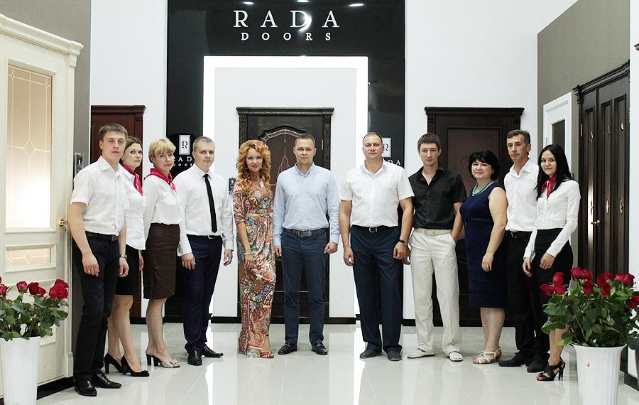 Рада компания ульяновск официальный сайт продвижение сайта воронеж отзывы